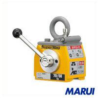 キトー スーパーマグ 平鋼・丸鋼兼用タイプ 70・50kg 1台 KRM7 【DIY】【工具のMARUI】