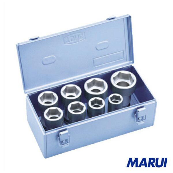 TONE インパクト用ロングソケットセット(メタルトレーケース仕様) 8pcs 1S NV608L 【DIY】【工具のMARUI】