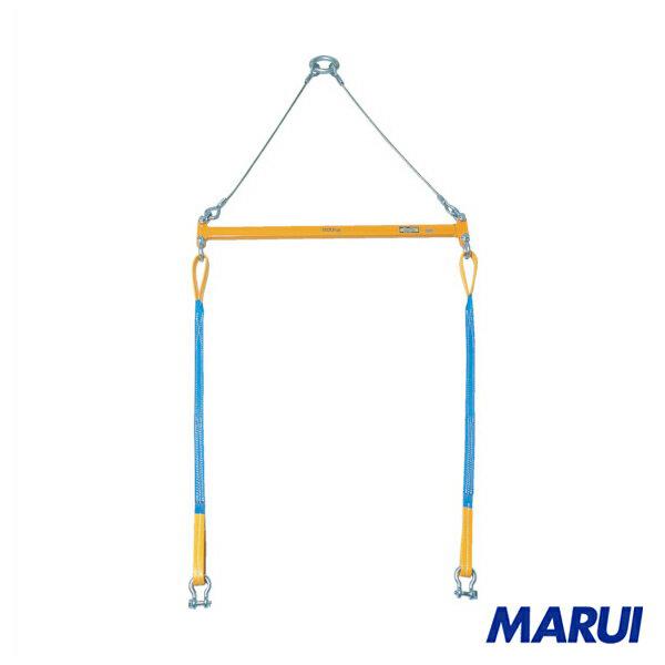 スーパー 2点吊用天秤 1台 PSB610 【DIY】【工具のMARUI】
