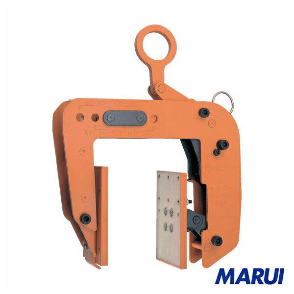 スーパー パネル・梁吊クランプ 1台 【DIY】【工具のMARUI】