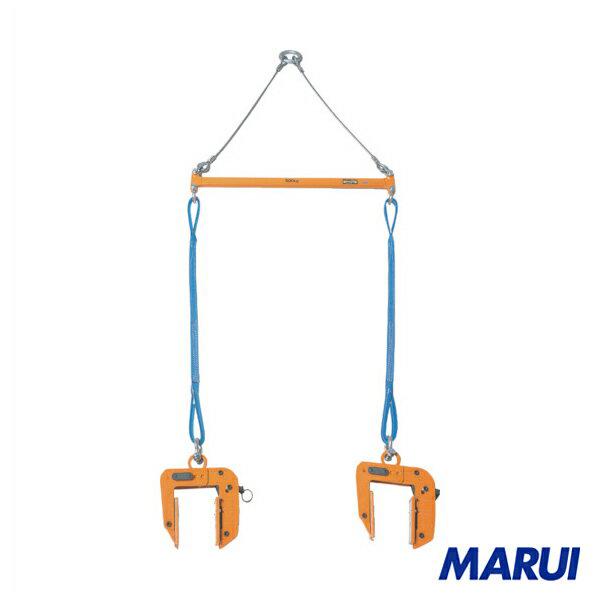 スーパー 2×4パネル吊 天秤セット 1S PTC200S 【DIY】【工具のMARUI】