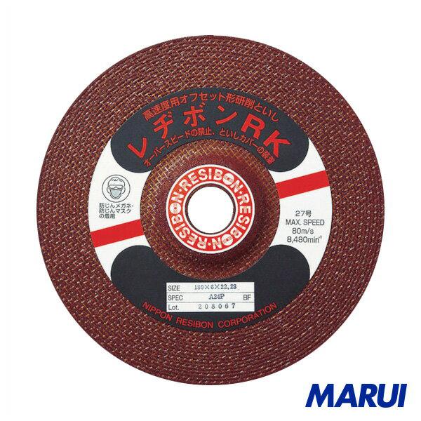 レヂボン 高速度用といしRK 180×6×22.23 A24P 25枚 RK1806-24 【DIY】【工具のMARUI】