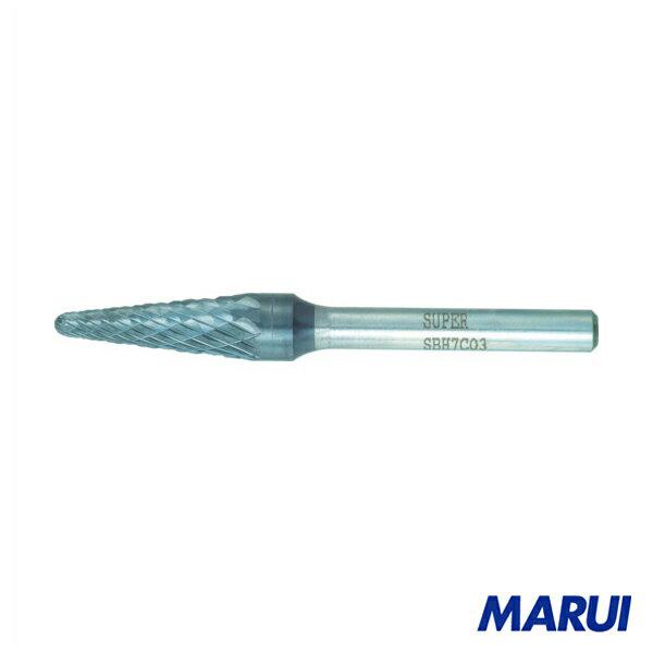 アルミナコーティング TiAIN の高硬度 優れた切削力を誇ります スーパー 超硬バー ハードタイプ 重切削用 1本 SBH7C03 お買得 安心の定価販売 工具のMARUI DIY
