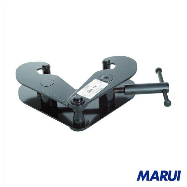 スーパー ビームクランプ(スタンダードタイプ) 1台 SBN3E 【DIY】【工具のMARUI】