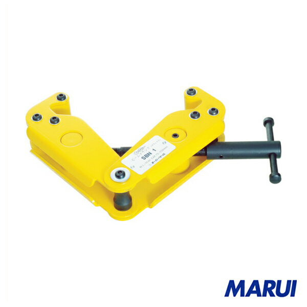 スーパー ビームクランプ(デラックスタイプ) 1台 【DIY】【工具のMARUI】