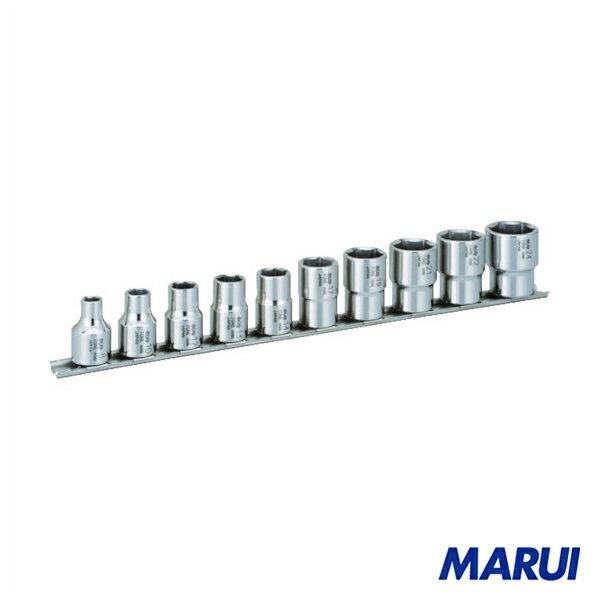 TONE SUSソケットセット(6角・ホルダー付) 10pcs 1S 【DIY】【工具のMARUI】