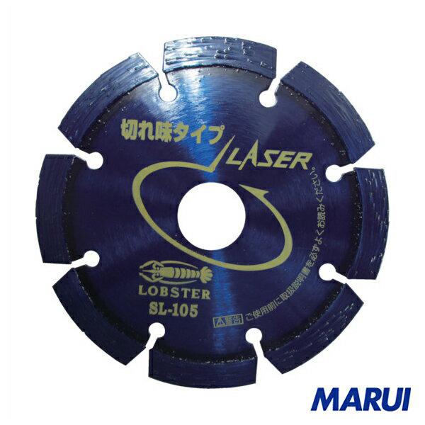 エビ ダイヤモンドホイール レーザー(乾式) 126mm 1枚 【DIY】【工具のMARUI】