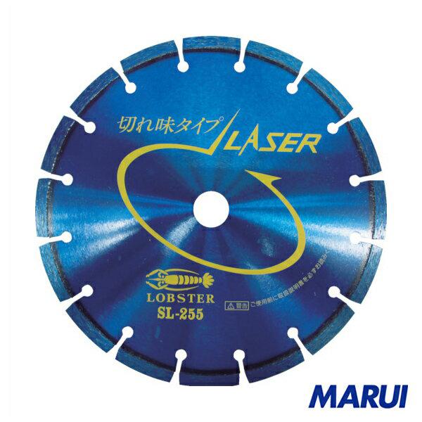 エビ ダイヤモンドホイール レーザー(乾式) 258mm 穴径25.4mm 1枚 SL25525.4 【DIY】【工具のMARUI】