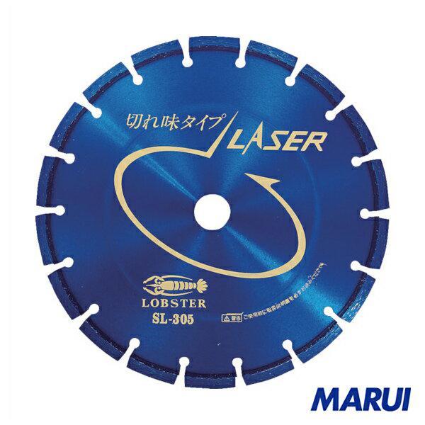 エビ ダイヤモンドホイール レーザー(乾式) 304mm 穴径30.5mm 1枚 SL30530.5 【DIY】【工具のMARUI】