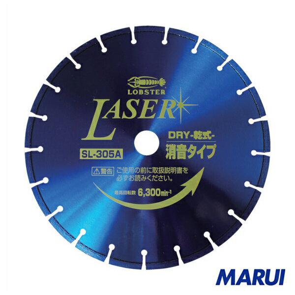 エビ ダイヤモンドホイール NEWレーザー(乾式) 305mm穴径30.5mm 1枚 【DIY】【工具のMARUI】