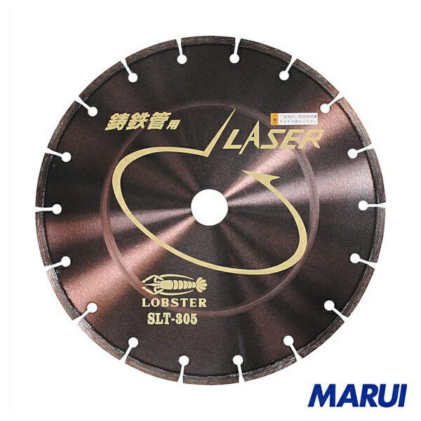 エビ ダイヤモンドホイール レーザー(乾式)鋳鉄管用 355mm 1枚 SLT355 【DIY】【工具のMARUI】