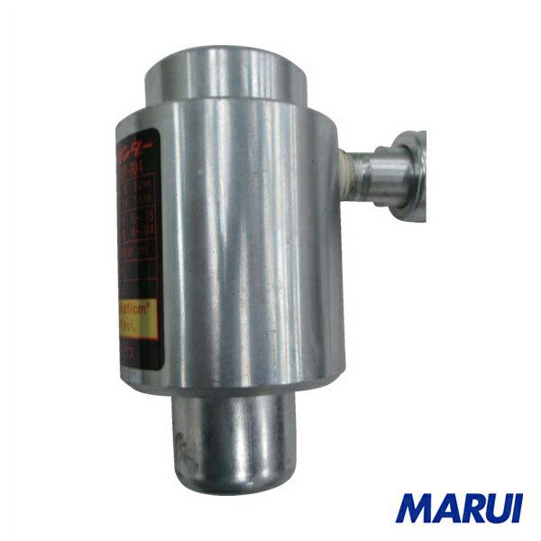 玄関先迄納品 エビ 油圧シリンダー 1個 SP104 【DIY】【工具のMARUI】, ArteWitty e8442aa2