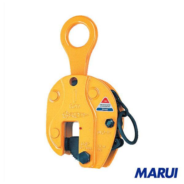 スーパー 立吊クランプ ロックハンドル式 細目仕様 1台 【DIY】【工具のMARUI】
