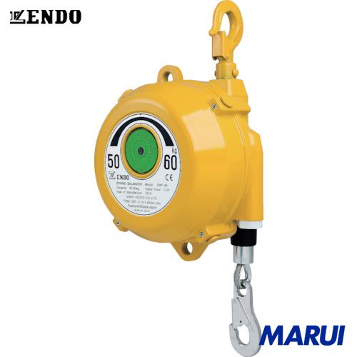 ENDO スプリングバランサー EWF-60 50~60kg 1.5m 1台 遠藤工業 電動工具 油圧工具 ツールバランサー 【DIY】【工具のMARUI】