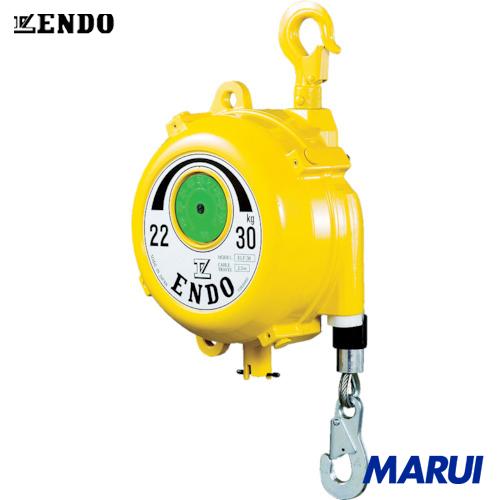 ENDO スプリングバランサー ELF-30 22~30kg 2.5m 1台 遠藤工業 電動工具 油圧工具 ツールバランサー 【DIY】【工具のMARUI】