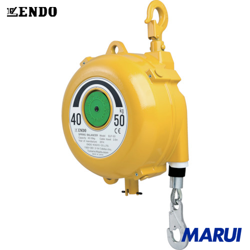 ENDO スプリングバランサー ELF-50 40~50kg 2.5m 1台 遠藤工業 電動工具 油圧工具 ツールバランサー 【DIY】【工具のMARUI】