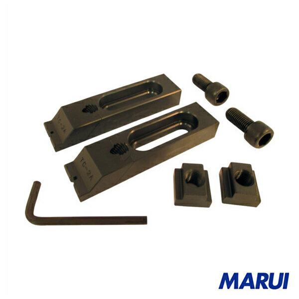 スーパーツール スライドクランプ(Aタイプ)2コ1組(M16用) 1組 TC-2A 【DIY】【工具のMARUI】