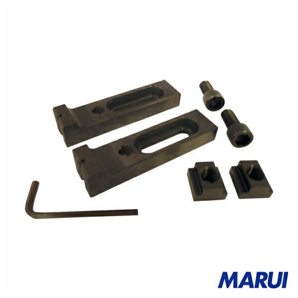 スーパーツール スライドクランプ(Bタイプ)2コ1組(M16用) 1組 【DIY】【工具のMARUI】