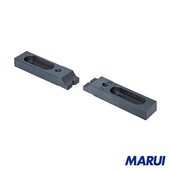 スーパーツール スライドクランプ(Bタイプ)2コ1組(M20用) 1組 【DIY】【工具のMARUI】