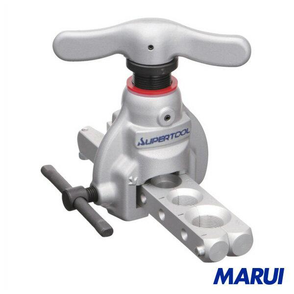 スーパー アルミ製フィードハンドル型フレアリングツール(偏芯式) 1台 TFA455WH 【DIY】【工具のMARUI】
