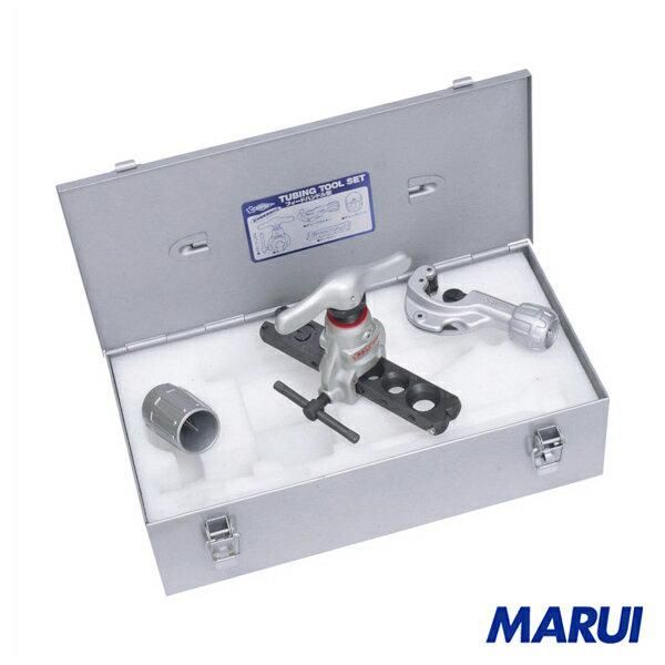 スーパー チュービングツールセット(偏芯式)フィードハンドル型、新冷媒・新規格 1S 【DIY】【工具のMARUI】