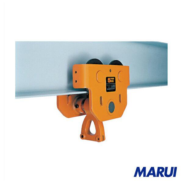 キトー ユニバーサルプレントロリ TS形 5t 1台 TSP-050 【DIY】【工具のMARUI】