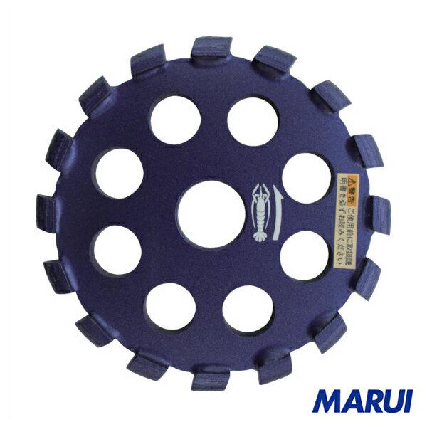 エビ ダイヤモンドホイール(乾式) Uカッターライト 105mm 1枚 UK105 【DIY】【工具のMARUI】
