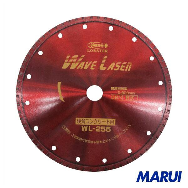 エビ ダイヤモンドホイール ウェブレーザー(乾式) 260mm穴径25.4mm 1枚 WL255254 【DIY】【工具のMARUI】