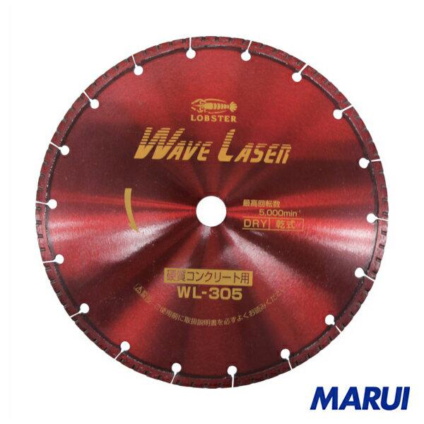 エビ ダイヤモンドホイール ウェブレーザー(乾式) 304mm穴径20mm 1枚 WL30520 【DIY】【工具のMARUI】