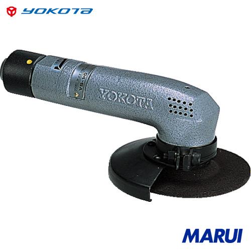 ヨコタ ディスクグラインダ G4-SA 1台 ヨコタ工業 空圧工具 エアグラインダー 【DIY】【工具のMARUI】