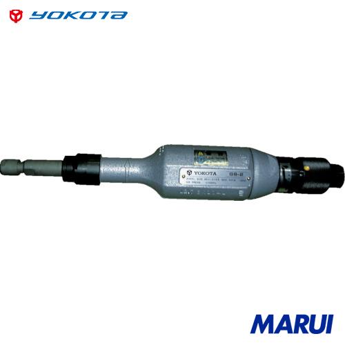 ヨコタ ストレートグラインダ GS-2C 1台 ヨコタ工業 空圧工具 エアグラインダー 【DIY】【工具のMARUI】