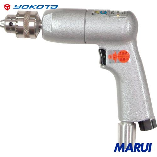 ヨコタ エアドリルピストル型 YRD-6N 1台 ヨコタ工業 空圧工具 エアドリル 【DIY】【工具のMARUI】