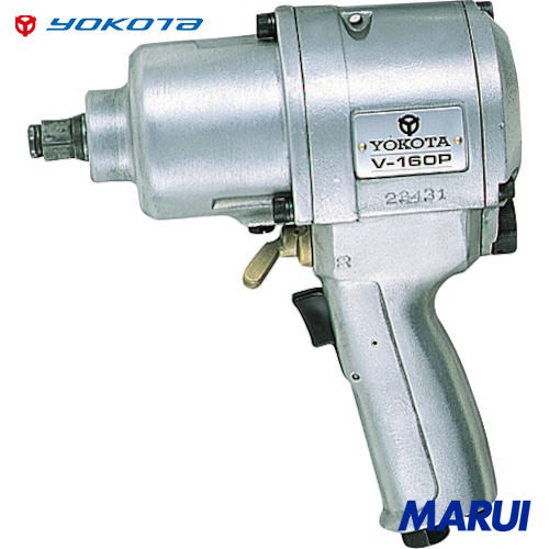 ヨコタ 自動車整備用インパクトレンチ V-160P 1台 エアインパクトレンチ 【DIY】【工具のMARUI】