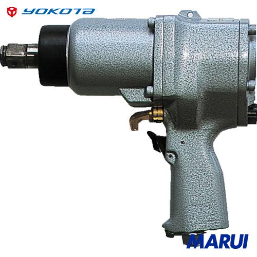 【保証書付】 ヨコタ 自動車整備用インパクトレンチ V-2100 1台 エアインパクトレンチ DIY 工具のMARUI, だんだら 97bb47bd