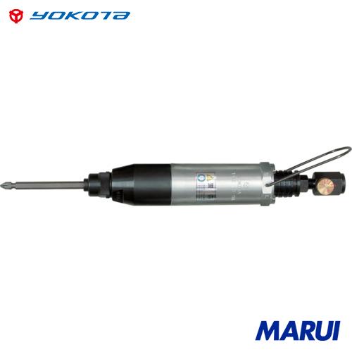 ヨコタ インパクトドライバ YD-5A 1台 ヨコタ工業 空圧工具 エアドライバー 【DIY】【工具のMARUI】
