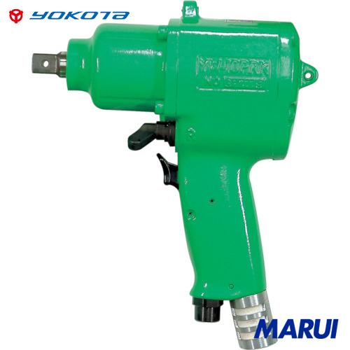 ヨコタ インパクトレンチ YW-10PRK 1台 ヨコタ工業 空圧工具 エアインパクトレンチ 【DIY】【工具のMARUI】