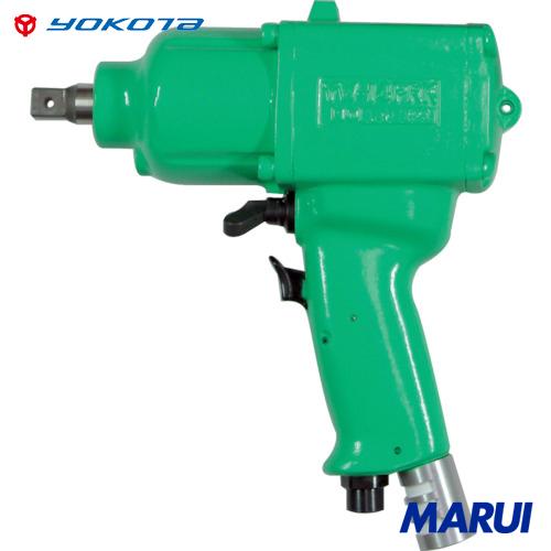 ヨコタ インパクトレンチ YW-14PRK 1台 ヨコタ工業 空圧工具 エアインパクトレンチ 【DIY】【工具のMARUI】