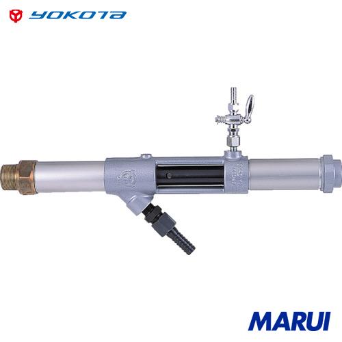 ヨコタ ピストンポンプ YPP-1 1台 ヨコタ工業 空圧工具 【DIY】【工具のMARUI】