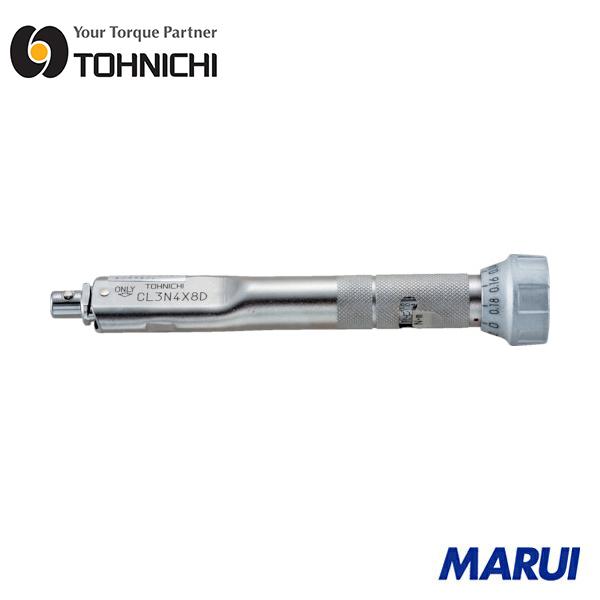 トーニチ CL-MH型トルクレンチ 1個 CL2NX8DMH 【DIY】【工具のMARUI】