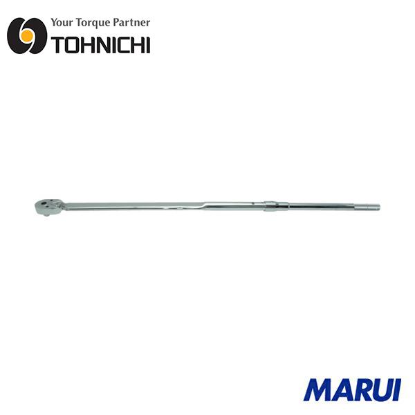 トーニチ プレセット形トルクレンチ 差込角19.05 全長1342mm 1個 QLE750N2 【DIY】【工具のMARUI】