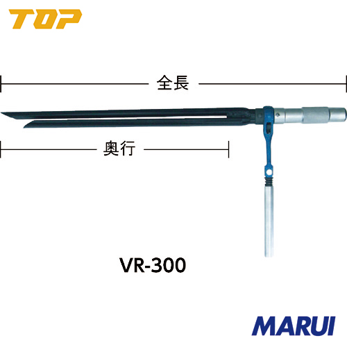 【VR450】TOP ボイド管ラチェット 450mm トップ工業 手作業工具 水道・空調配管用工具 配管用工具 VR-450 【DIY】【工具のMARUI】