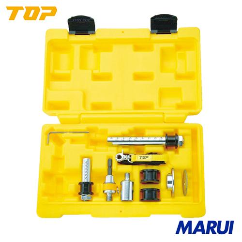 【TNC4014S】TOP 内径カッター14点セット トップ工業 電動・油圧・空圧工具 切断用品 ダイヤモンドカッター TNC-4014S 【DIY】【工具のMARUI】