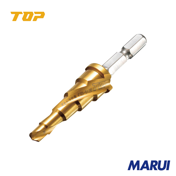 業界初のボルトの下穴専用のステップドリルです 美品 TOP 電動ドリル用ボルト下穴用ステップドリル 1本 工具のMARUI DIY 大好評です ESD512B