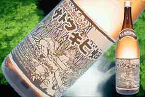 s【送料無料6本入りセット】サトウキビ畑 25度 1800ml 黒糖焼酎
