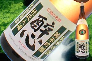 s【送料無料6本入りセット】(広島)酔心 純米吟醸杜氏入魂 1800ml 醉心