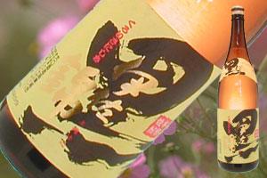 s【送料無料6本入りセット】黒伊佐錦 25度 1800ml