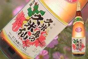 【送料無料6本入りセット】久米島の久米仙 でいご(古酒)43度 1800ml