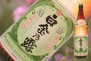 s【送料無料6本入りセット】白金の露 25度 1800ml