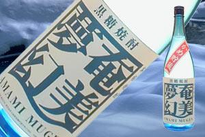s【送料無料6本入りセット】奄美夢幻 30度 1800ml