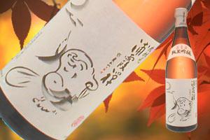 s【送料無料6本入りセット】浦霞 禅 純米吟醸 箱入720ml